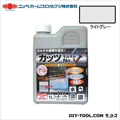 ガッツモルタルNO.1 水性フッ素系 着色吸水防止剤 ライトグレー 1kg