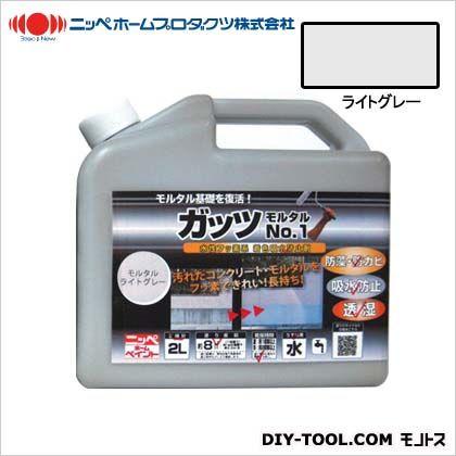 ガッツモルタルNO.1 水性フッ素系 着色吸水防止剤 ライトグレー 2kg