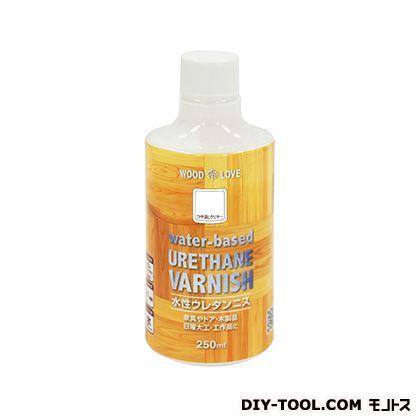 WL水性ウレタンニス つや消しクリヤー 250ml