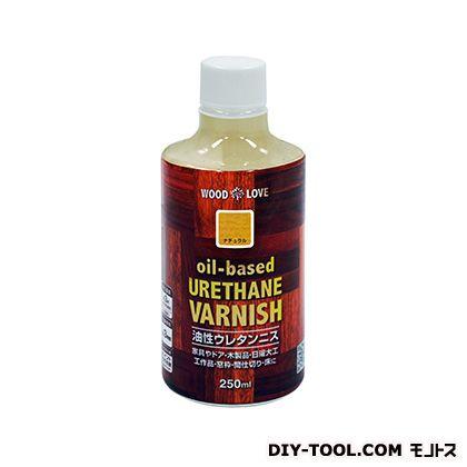 WL油性ウレタンニス ナチュラル 250ml