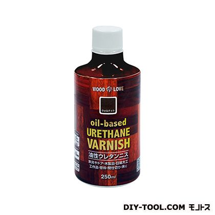 WL油性ウレタンニス ウォルナット 250ml