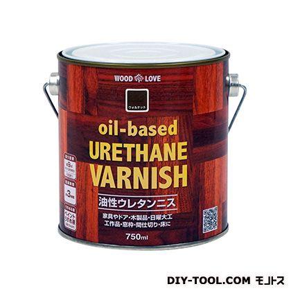 WL油性ウレタンニス ウォルナット 750ml