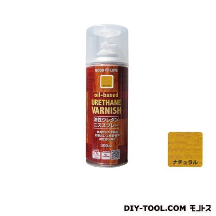 WL油性ウレタンニススプレー ナチュラル 300ml