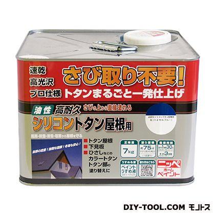 高耐久シリコントタン屋根用 青(ロイヤルブルー) 7kg