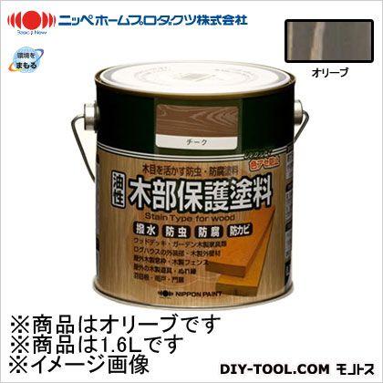 ニッペホーム 油性木部保護塗料 オリーブ 1.6L