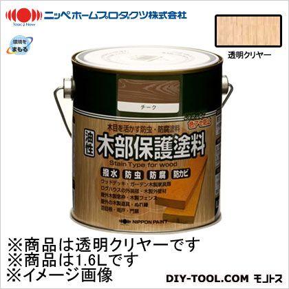 ニッペホーム 油性木部保護塗料 透明クリヤー 1.6L