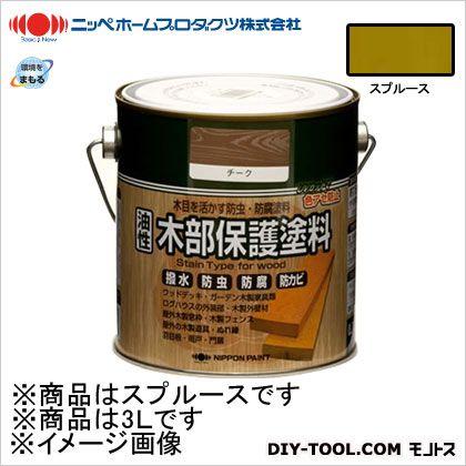 ニッペホーム 油性木部保護塗料 スプルース 3L