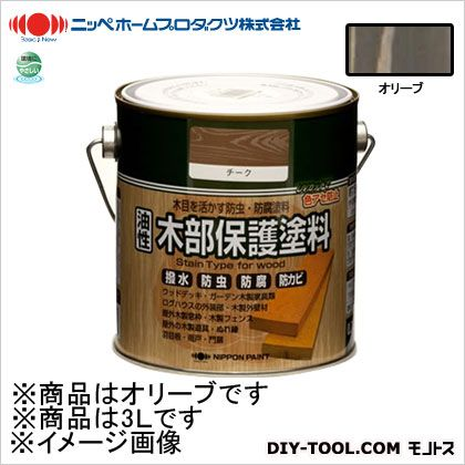 ニッペホーム 油性木部保護塗料 オリーブ 3L
