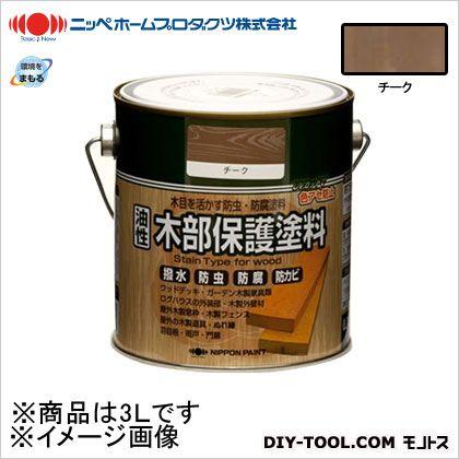 ニッペホーム 油性木部保護塗料 チーク 3L
