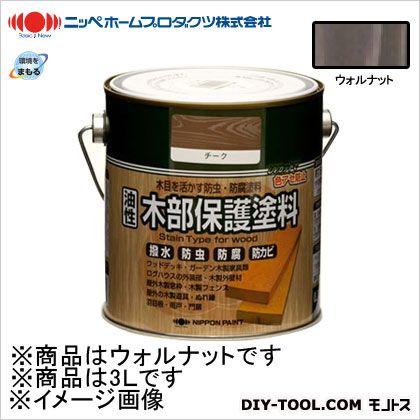 ニッペホーム 油性木部保護塗料 ウォルナット 3L