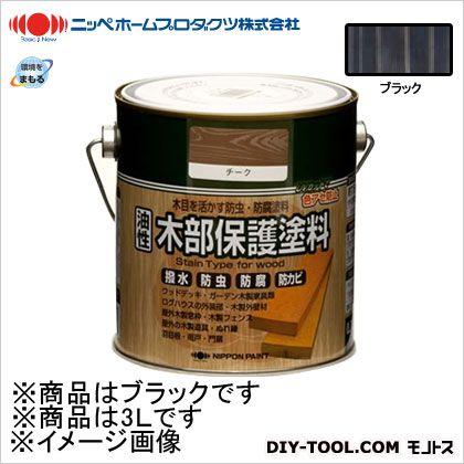 ニッペホーム 油性木部保護塗料 ブラック 3L
