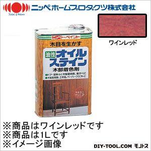 オイルステイン(油性合成樹脂塗料) ワインレッド 1L