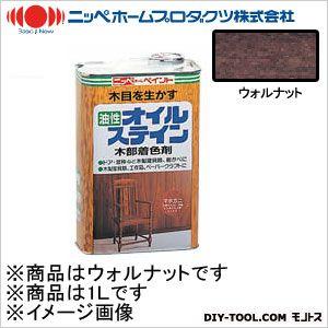 オイルステイン(油性合成樹脂塗料) ウォルナット 1L