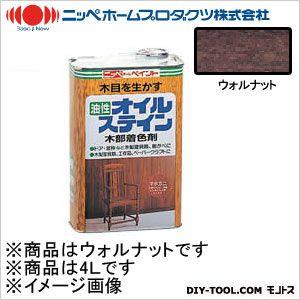 オイルステイン(油性合成樹脂塗料) ウォルナツト 4L