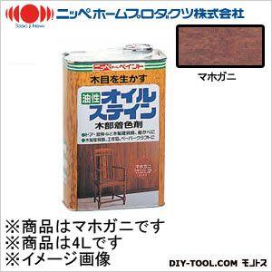 オイルステイン(油性合成樹脂塗料) マホガニ 4L