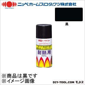 ニッペホーム 耐熱用スプレー 黒 300mL