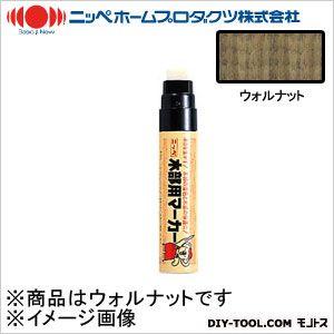 木部用マーカー(大型) ウォルナット 30g W-1