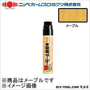 ニッペホーム 木部用マーカー(大型) メープル 30g W-2