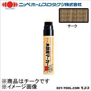 ニッペホーム 木部用マーカー(大型) チーク 30g W-3