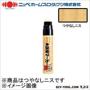 木部用マーカー(大型) つやなしニス 30g W-7