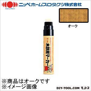 木部用マーカー(大型) オーク 30g W-9