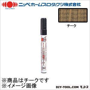 木工家具補修マーカー チーク 8g (W-3)