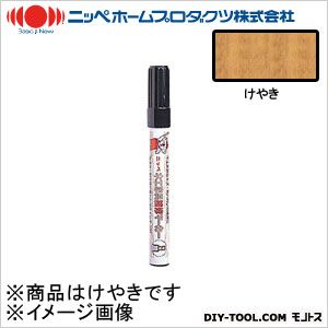 木工家具補修マーカー けやき 8g (W-4)