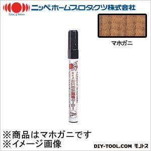 木工家具補修マーカー マホガニ 8g (W-5)