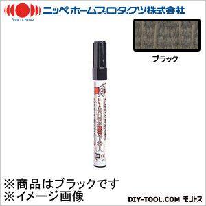 木工家具補修マーカー ブラック 8g W-11