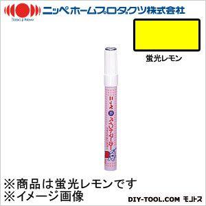 純ペイントマーカー 蛍光レモン 8g Fー79