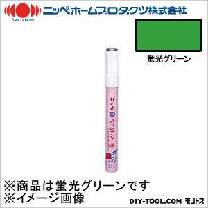 純ペイントマーカー 蛍光グリーン 8g Fー80