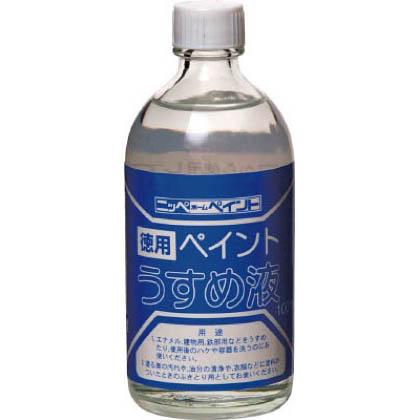 徳用ペイントうすめ液  100mL