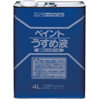 徳用ペイントうすめ液  14L