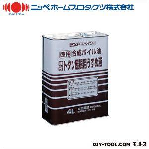 徳用合成ボイル油  4L