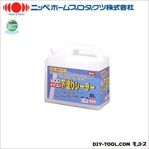 水性シリコン下塗りシーラー 透明 2L