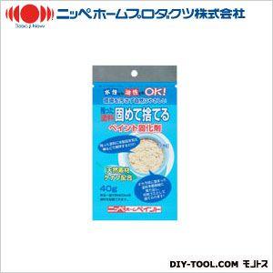 ペイント固化剤  40g