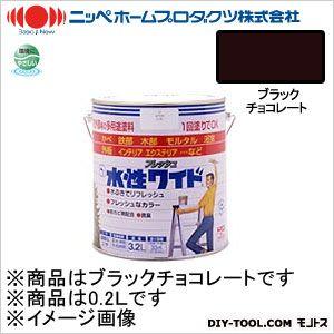水性ワイド フレッシュ ブラックチョコレート(こげちゃ色) 0.2L 32