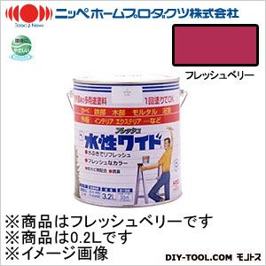 水性ワイド フレッシュ フレッシュベリー 0.2L 54