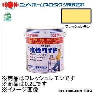 ニッペホーム 水性ワイド フレッシュ フレッシュレモン 0.2L 56