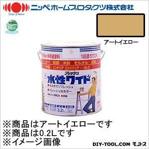 水性ワイド フレッシュ アートイエロー 0.2L (61)