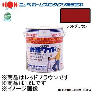 ニッペホーム 水性ワイド フレッシュ レッドブラウン(ちゃ色) 1.6L 20