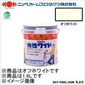 水性ワイド フレッシュ オフホワイト 1.6L 45