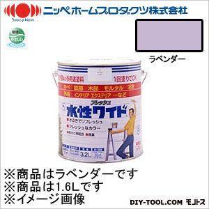 水性ワイド フレッシュ ラベンダー 1.6L 65