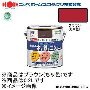 水性つやありEXE ブラウン(ちゃ色) 0.2L 09