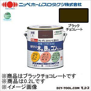 水性つやありEXE ブラックチョコレート 0.2L 11