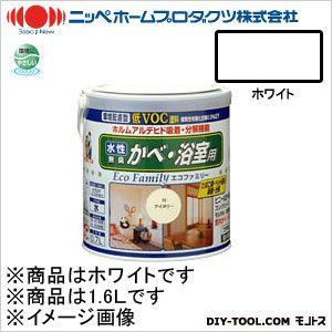 水性エコファミリー ホワイト 1.6L 01