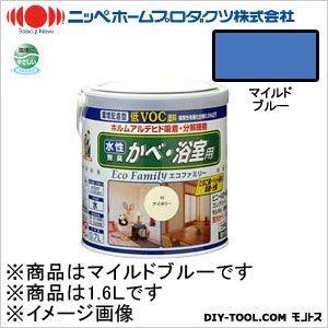 水性エコファミリー マイルドブルー 1.6L 14