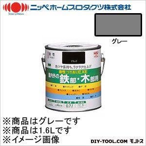 油性つやありEXE グレー 1.6L 05
