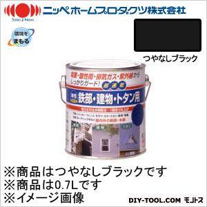 油性鉄部・建物・トタン用 つやなしブラック 0.7L 19