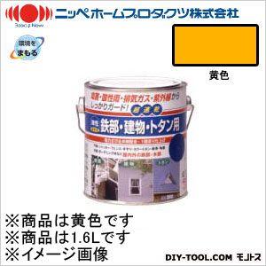 油性鉄部・建物・トタン用 黄色 1.6L (08)